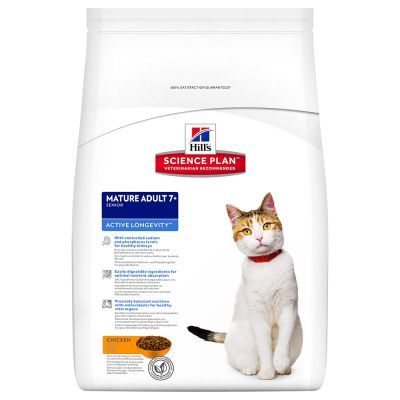 Hill's Feline Kattenvoer - Active Longevity Mature Adult 7+ Kip