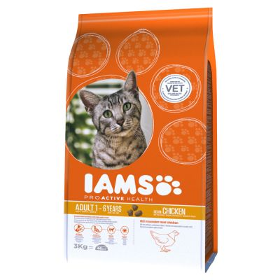 Best Organic Cat Food Uk