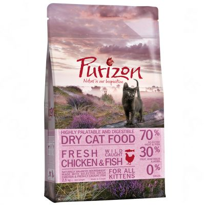 Purizon Dry Cat Food Review